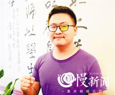 重庆市两江巴蜀中学