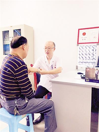 刘渝松:在中医骨科领域跋涉探索